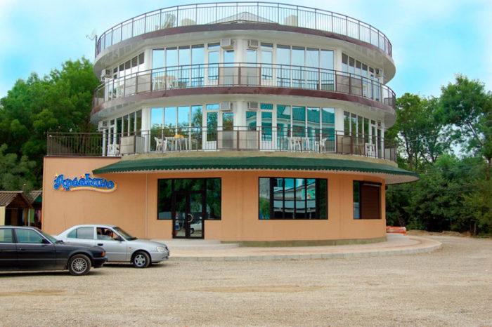 Мини-отель «Арлекино»